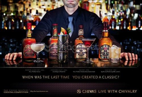 Barman do Reino Unido foi anunciado como GLOBAL 2015 CHIVAS MESTRE