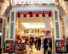 Loja Sugar Factory em Las Vegas